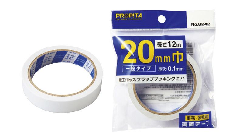 両面テープ20㎜巾×12m