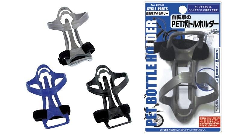 自転車のPETボトルホルダー