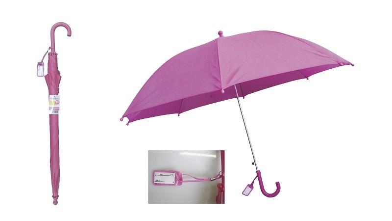 子供用ジャンプ傘ピンク55cm