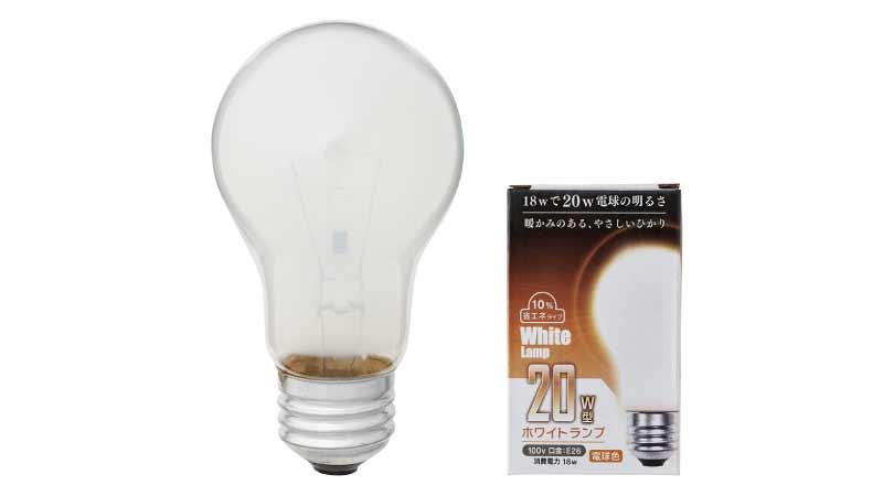 ホワイトランプ20W型/1P 100V 18W E26