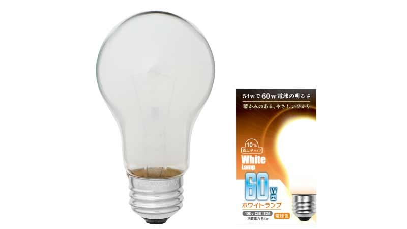 ホワイトランプ60W型/1P 100V 54W E26