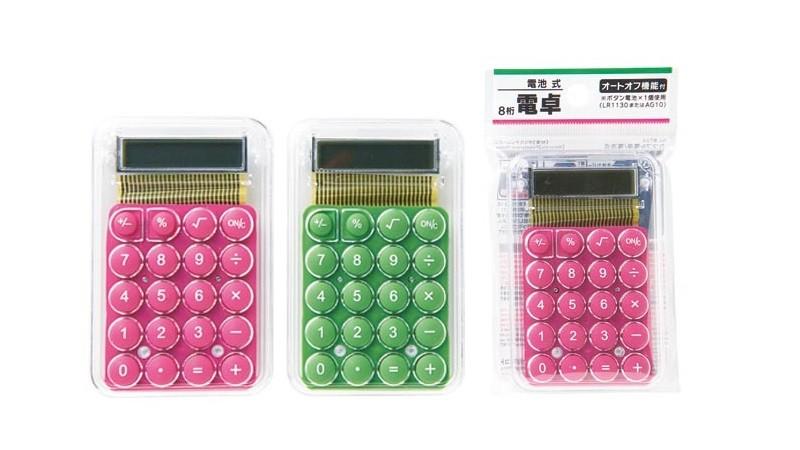 カラフル電卓/電池式