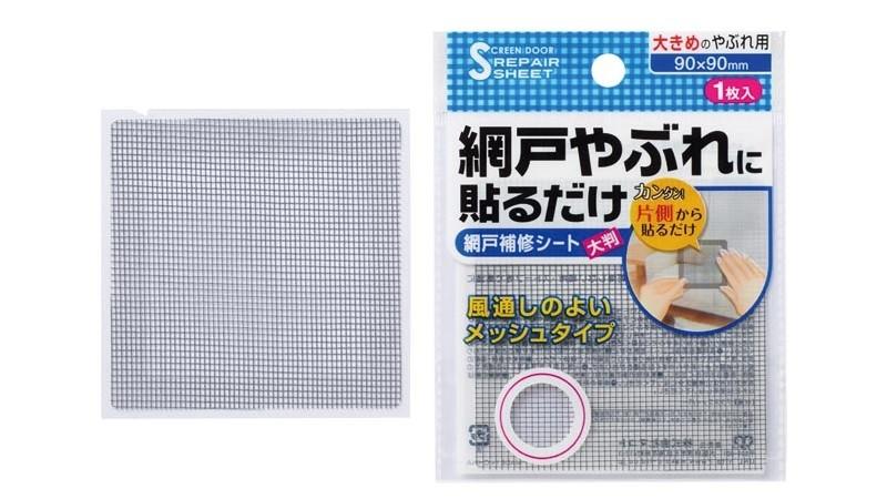 網戸補修シート/1P 9×9cm