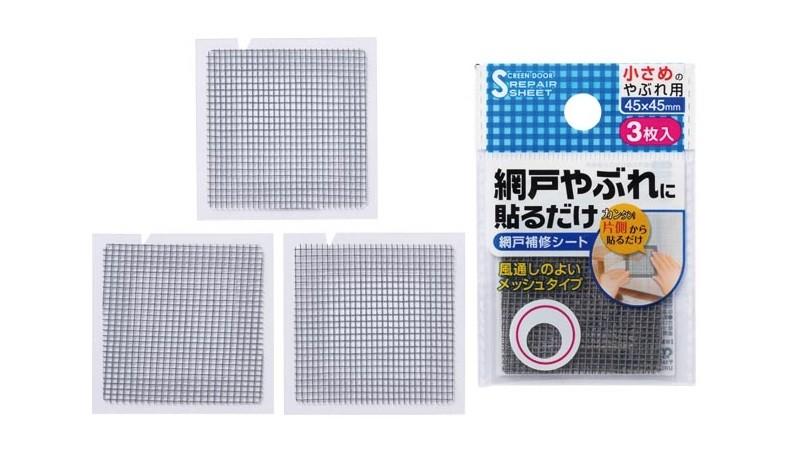 網戸補修シート/3P 4.5×4.5cm