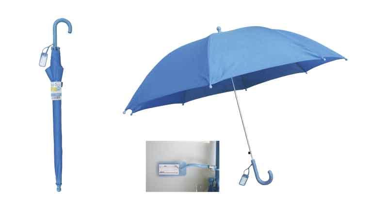 子供用ジャンプ傘ブルー55cm