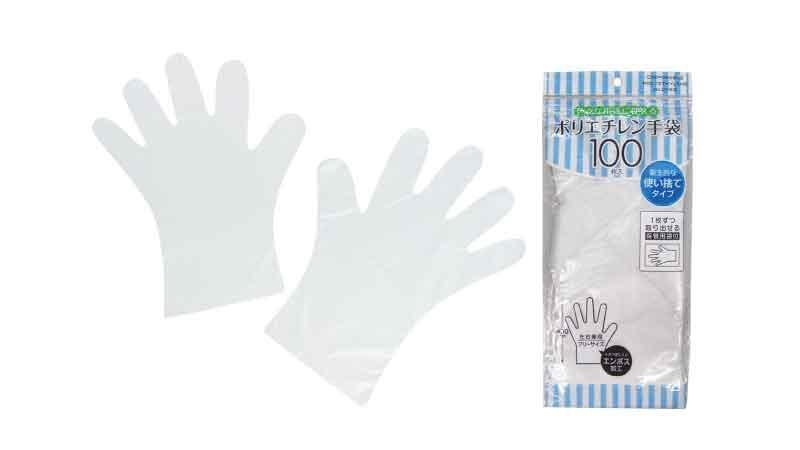 使い捨て手袋100P