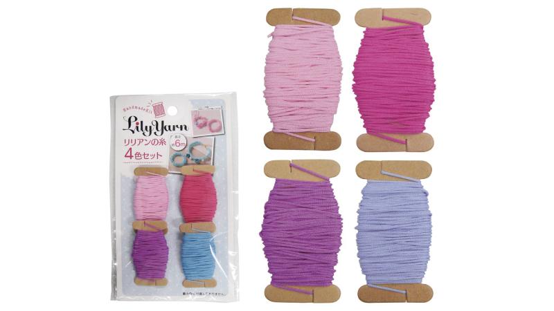 リリアンの糸4色セット